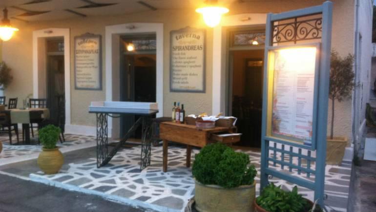 Η ταβέρνα Σπυρανδρέας στις 20 καλύτερες ταβέρνες της Πελοποννήσου